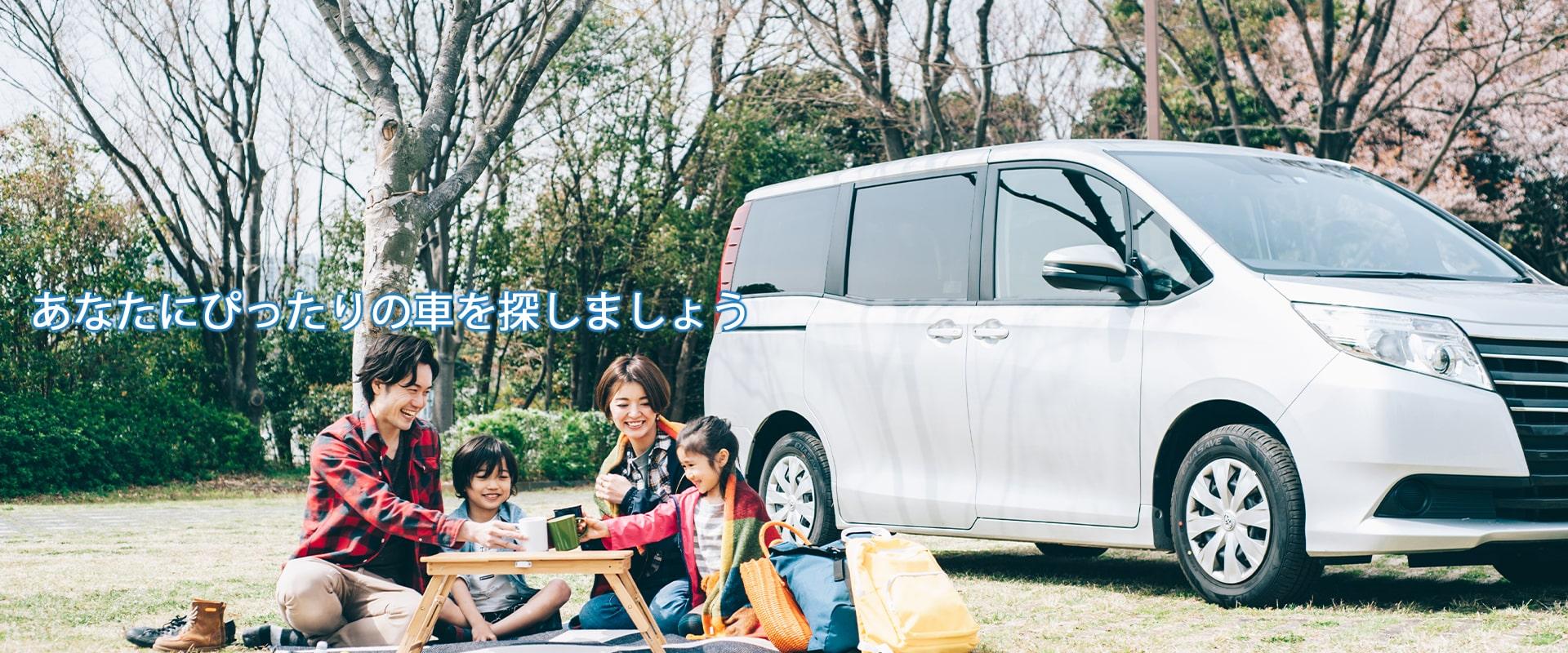 株式会社ライズ|北海道から沖縄まで全国納車可能/カーリース・販売